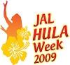 Jhw2009logo