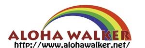Alohawalkernet2