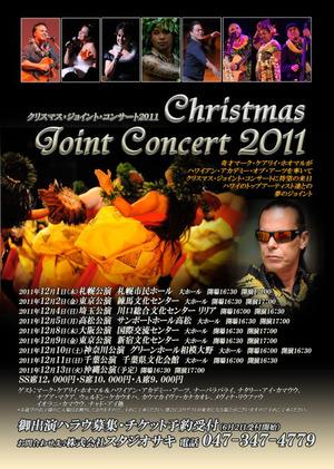 Christmas2011flier11