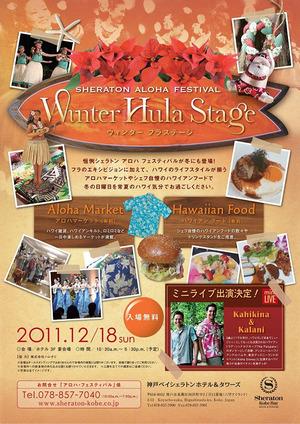 Winter212_5