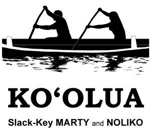Logokoolua02s