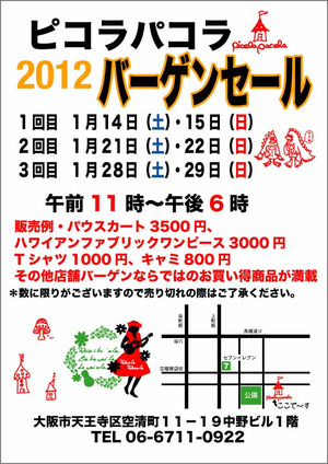 201201_2