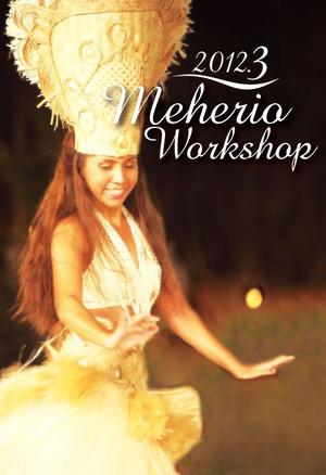 Meherio2012