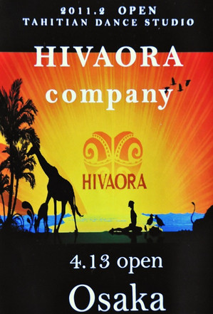Hivaora