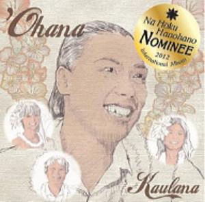 Ohana_nominees