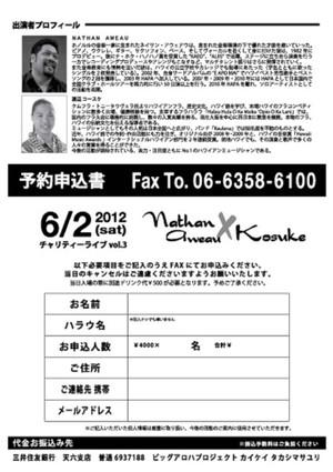 Nathan0602_web_page002