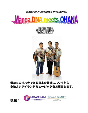 Manoa_dna_live_page001