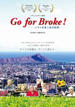 Goforbroke_leaf_nouveau0107_page001