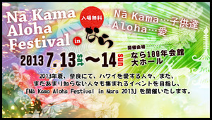 Main_2013_0301